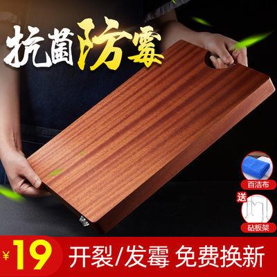 整木砧板乌檀木菜板实木家用防霉抗菌粘板切水果切菜板子厨房案板