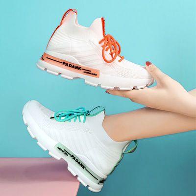 2020夏季新款时尚个性女鞋潮流百搭透气休闲户外增高学生运动鞋