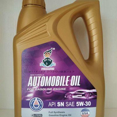 正品实拍 美国福贝森润滑油 合成汽油机油 SN 5W-30