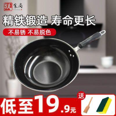 章丘铁锅平底炒菜锅微不粘锅不生锈电磁炉燃气灶通用炒锅厨房用品