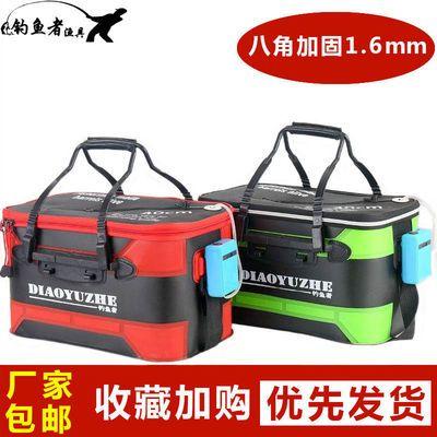 钓鱼桶鱼箱活鱼桶鱼护桶eva折叠钓箱加厚水桶 装鱼桶渔具用品包邮