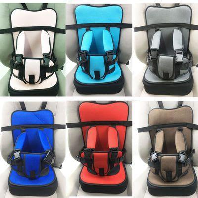 儿童安全座椅汽车用便携婴儿4岁简易便捷车载通用坐椅宝宝安全带