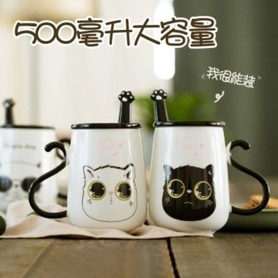 创意韩版猫咪陶瓷杯子情侣学生个性水杯牛奶杯马克杯大容量办公室