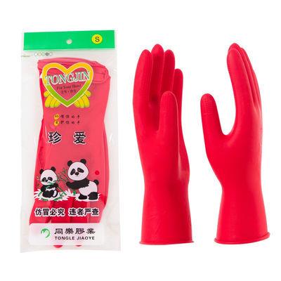 2020新款精品套装珍爱红色玫瑰橡胶家务洗衣洗碗清洁防水手套 洗