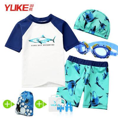 儿童泳衣男童分体游泳衣宝宝平角速干防晒小童婴儿泳装泳帽套装