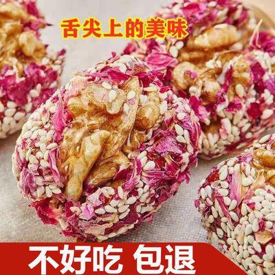 红枣夹核桃芝麻玫瑰枣500g包邮新疆和田大枣抱抱果孕妇休闲零食