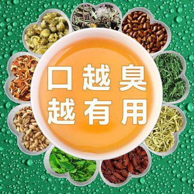 【买2送1】口臭草本三清茶口腔异味口苦口气清新茶肝胃火调理肠胃