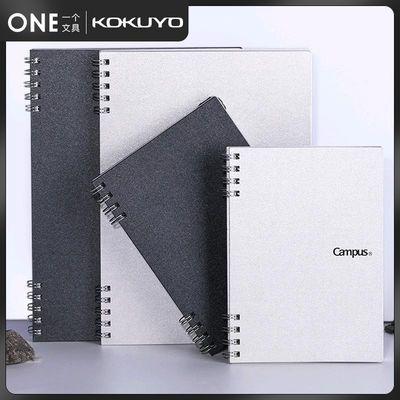 KOKUYO国誉螺旋笔记本不咯手易学生用简约A5横线A6方便携带方格本