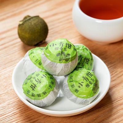送茶具 正宗新会小青柑茶叶礼盒装陈皮柑普茶宫廷普洱熟茶200g