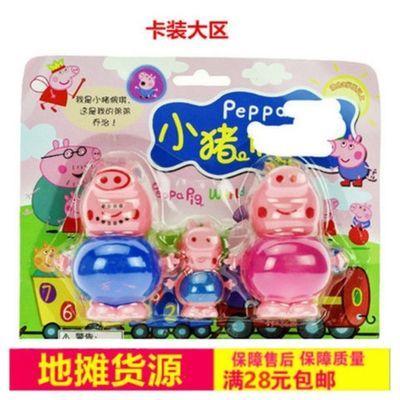 地摊货源批发促销热卖儿童玩具小猪佩奇小孩礼品爆款活动创意玩具