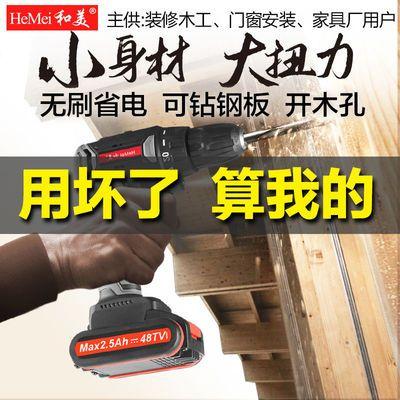 和美充电钻手电钻锂电无刷冲击钻手枪钻家用电动螺丝刀电转钻工具