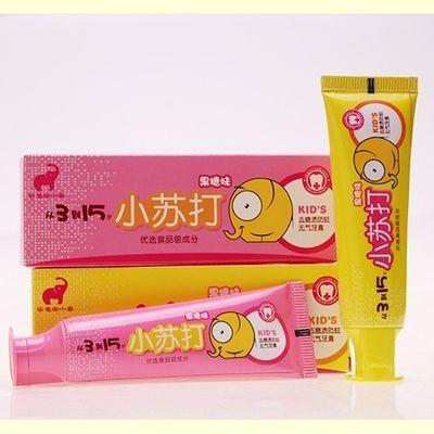 乐恩宝宝宝儿童牙膏食品级无氟可吞咽防蛀牙膏水果味3-15岁50克