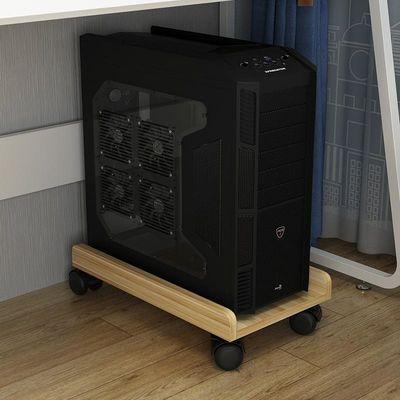 台式放电脑主机托架移动带轮简约家用机箱底座多功能托盘滑轮多层