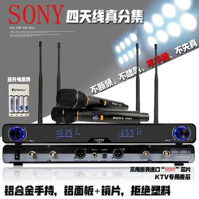 索尼无线话筒一拖二家用KTV专用卡拉OK专业户外调频U段麦克风唱歌