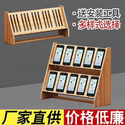 木制群控充电支架微商工作室架子手游手机工作架多台手机群控架子