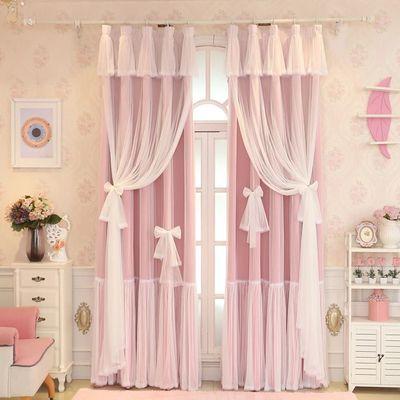 韩式粉色抖音网红窗帘公主风成品遮光女孩卧室飘窗双层定制纱窗帘