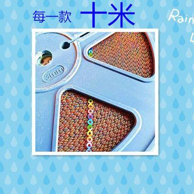 【苗族服饰 】民族装饰用品 各种颜色 衣用辅料用品