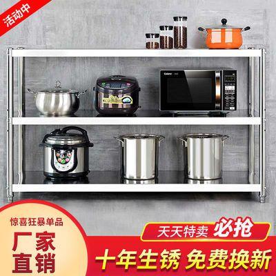 加厚厨房不锈钢置物架落地微波炉烤箱架家用锅架子多层收纳储物架