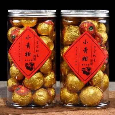 热卖新会小青柑普洱茶橘子茶桔普茶正宗陈皮宫廷普洱柑普茶168g/5