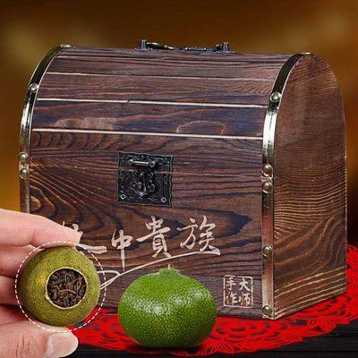 新会小青柑普洱茶叶500g木质礼盒装青皮柑普茶宫廷普洱送礼品茶