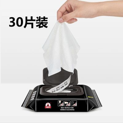 标奇擦鞋神器湿巾小白鞋洗鞋刷鞋免洗球鞋清洁剂去污运动鞋清洗剂