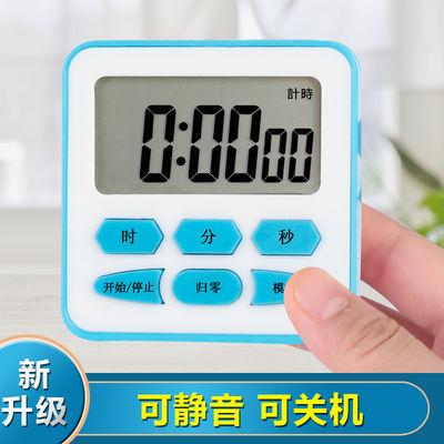 厨房定时计时器提醒做题时间管理学生学习考研烘焙可静音闹钟表倒
