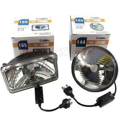 光泰LED5寸圆灯远近光圆射灯方大灯灯芯12V24V通用创新者圆方灯芯