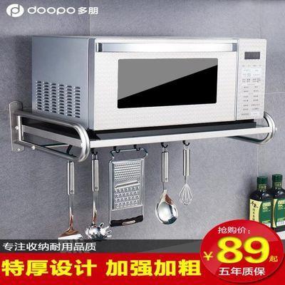 304不锈钢厨房置物架微波炉架子 壁挂式烤箱挂架挂墙收纳墙上支架