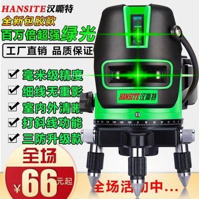 绿光水平仪红外线水平仪激光投线仪2线3线5线精度自动强光平水仪
