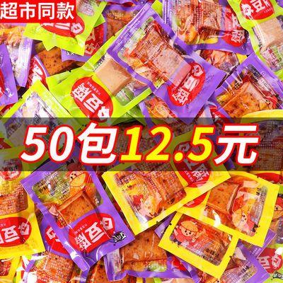 香辣豆干休闲零食豆腐干麻辣零食大礼包湖南特产小吃食品零食批发
