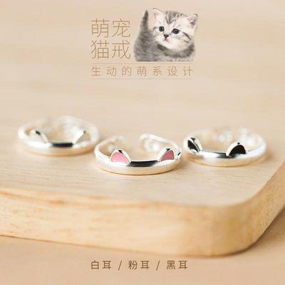 爱洛奇银开口猫爪子戒指猫咪指环萌宠森系可爱猫耳朵戒子饰品