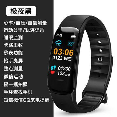 智能手环防水运动计步来电提醒多功能闹钟秒表测心率血压男女通用