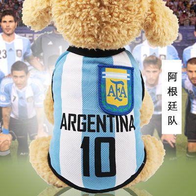 宠物狗狗衣服夏款背心网眼篮球服世界杯金毛萨摩猫咪小中大型犬