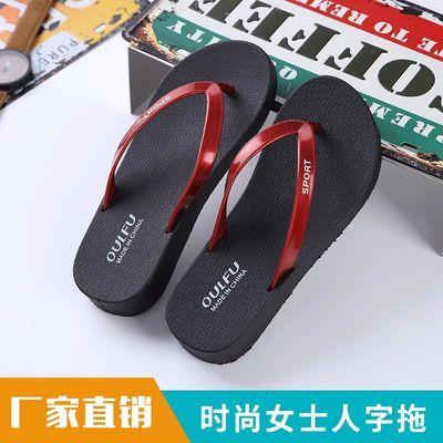 拖鞋女鞋凉鞋新款女士人字拖夏季防滑平底夹脚拖鞋外穿海边沙滩