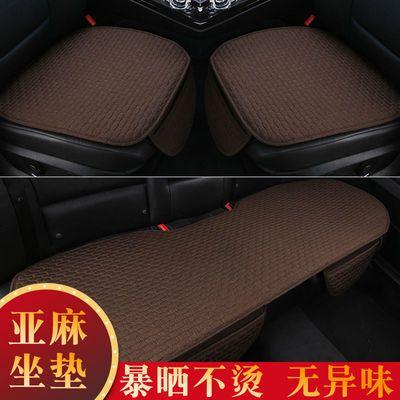 汽车坐垫夏季凉垫亚麻无靠背三件套宝马奔驰大众四季通用单片座垫