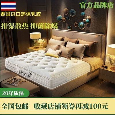 送乳胶枕头天然乳胶五星酒店尊享床垫1.5米*1.8米弹簧超软