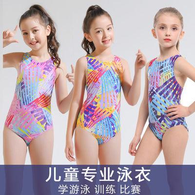 儿童泳衣女孩可爱连体泳装中大童公主女童三角学游泳训练可加泳帽
