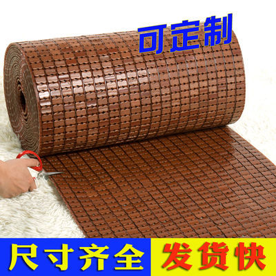 夏季麻将凉席沙发垫夏天竹席坐垫客厅欧式红木防滑凉垫子裁剪定做