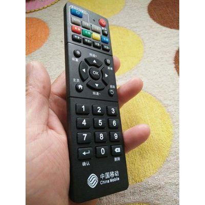 中国移动魔百盒wifi无线宽带IPTV网络电视机顶盒通用遥控器