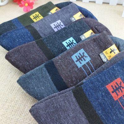【1-10双】特惠秋冬款加厚男士中老年羊绒保暖仿羊毛中筒袜