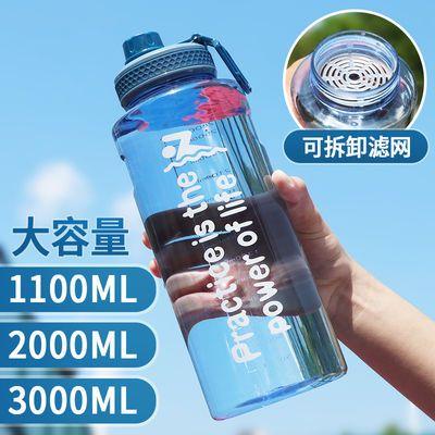 超大容量塑料水杯男女水壶户外便携夏天运动健身防摔太空杯子茶杯
