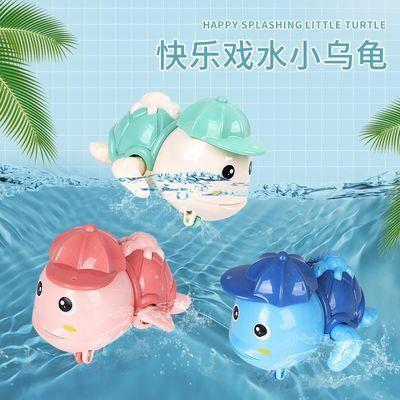 网红洗澡玩具戏水小乌龟儿童沐浴婴儿宝宝玩水发条小动物男女孩