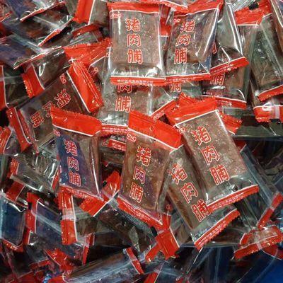 热卖悠加猪肉脯猪肉干靖江零食特产小吃猪肉片独立小包装500g一斤