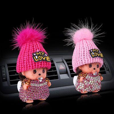 汽车香水出风口卡通水貂毛蒙奇奇娃娃车载空调香薰夹车内饰品摆件