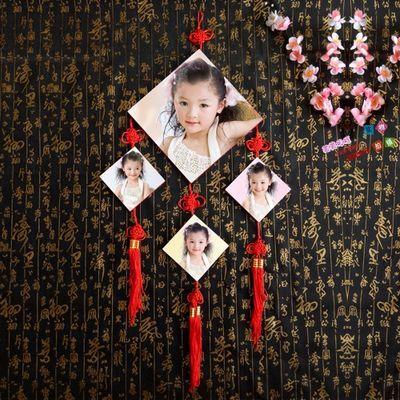 婚纱新品儿童创意中国古典像框挂墙家居影楼相框组合四连中国结
