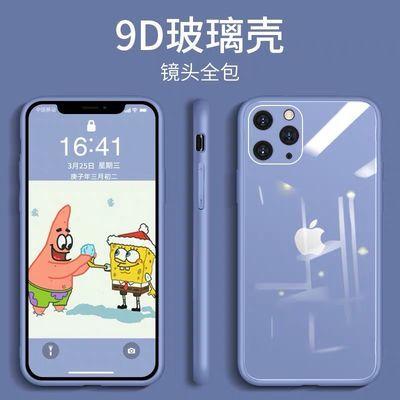iPhonex/xr液态硅胶玻璃苹果11promax手机壳全包超薄6s/7P/8P防摔