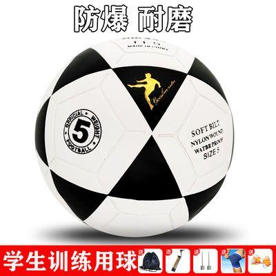 足球中小学生5号成人比赛欧冠世界杯青少年专用4号儿童玩具小足球