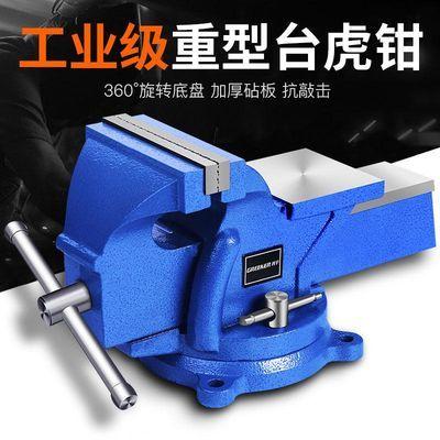 台虎钳平口台钳小型虎钳台夹万向台虎桌钳工作台重型家用多功能钳