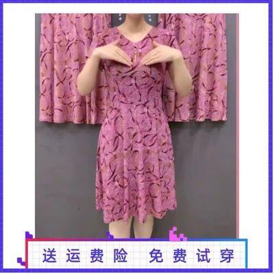 2020春季新款中老年舒适宽松气质百搭粉花中长款连衣裙女装包邮