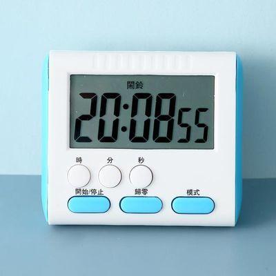 电子计时器学生做题提醒器厨房时间定时器管理学习考研自律闹钟表